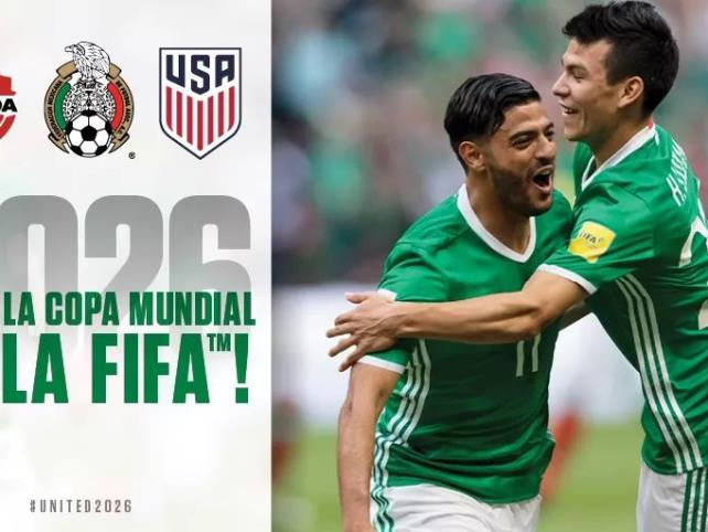 México recibirá la Copa del Mundo 2026